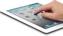 getijdengebed-app-voor-tablets-en-smartphones